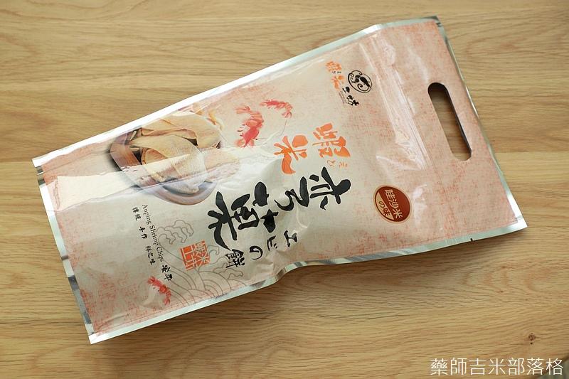 Xiami_141.jpg