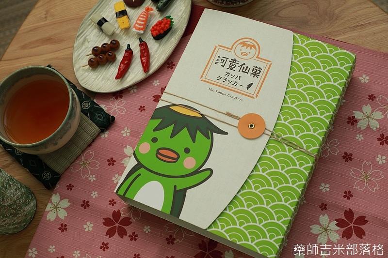 Xiami_171.jpg