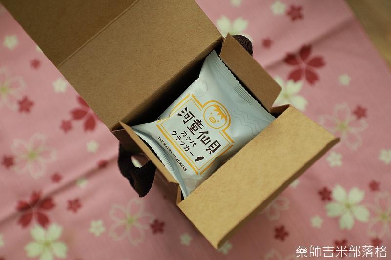 Xiami_176.jpg