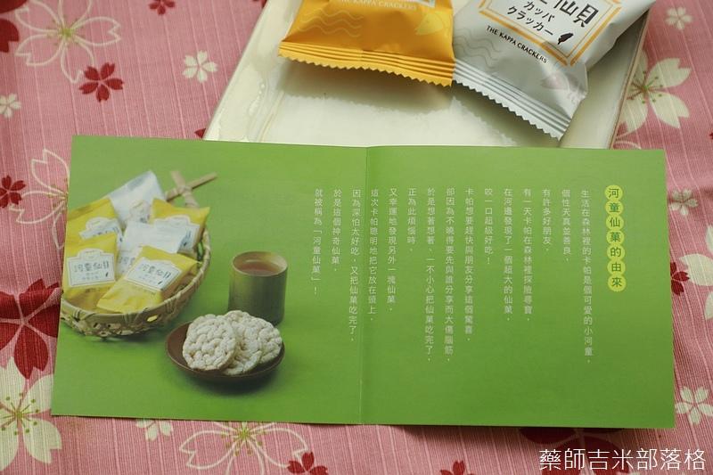 Xiami_183.jpg