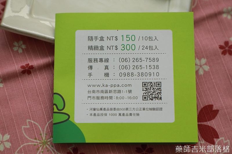 Xiami_184.jpg