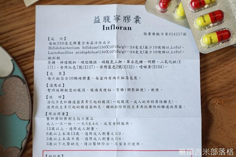 Infloran_016.jpg
