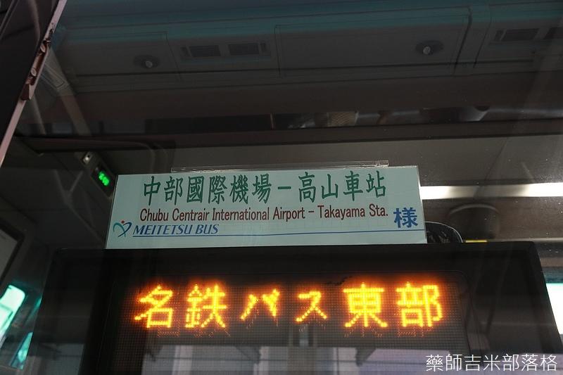 Takayama_170112_0007.jpg