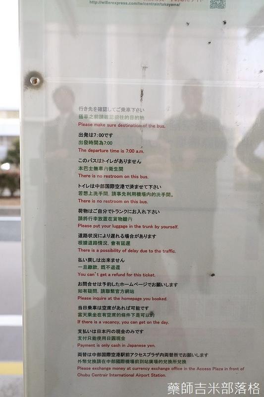 Takayama_170112_0011.jpg
