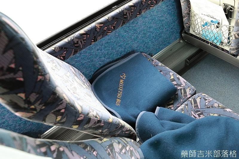 Takayama_170112_0036.jpg