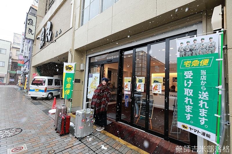 Takayama_170112_0083.jpg