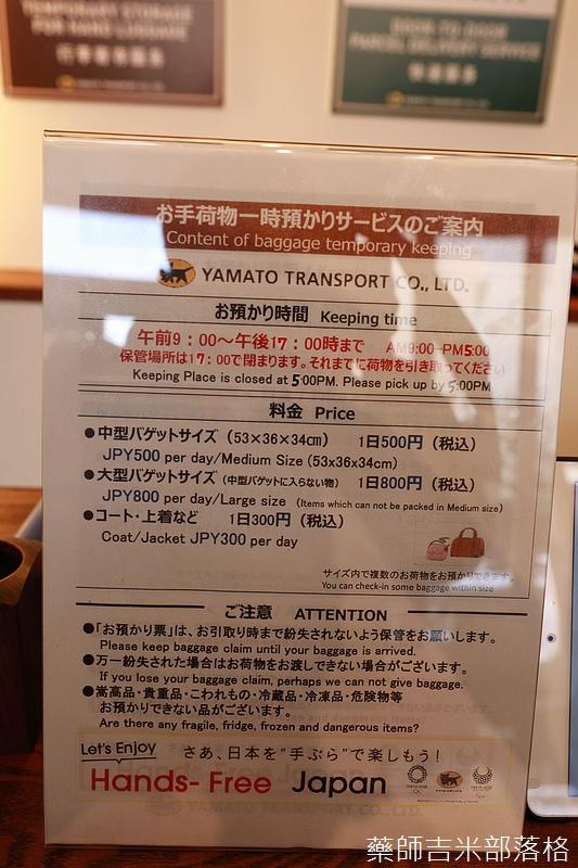 Takayama_170112_0089.jpg