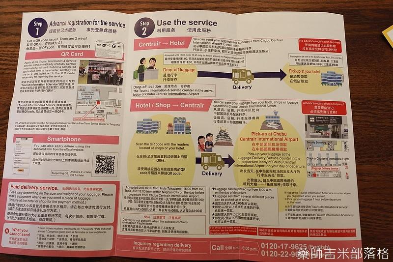 Takayama_170112_0099.jpg