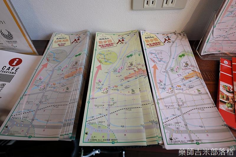 Takayama_170112_0101.jpg