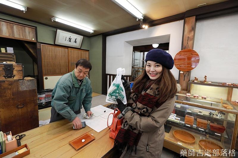 Takayama_170112_0234.jpg
