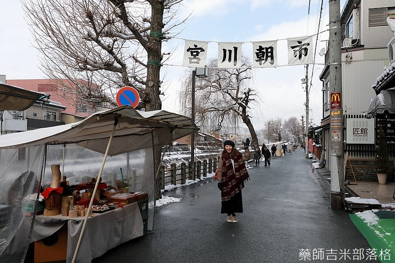 Takayama_170112_0246.jpg
