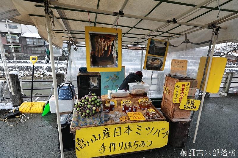 Takayama_170112_0260.jpg