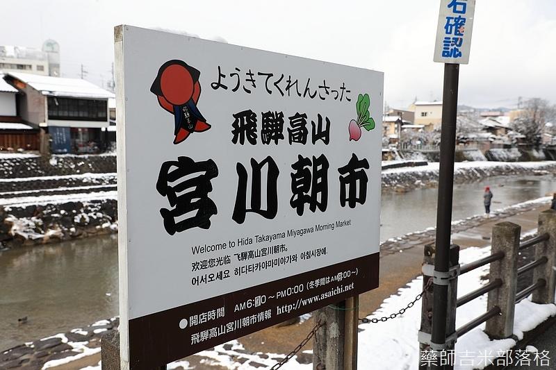 Takayama_170112_0270.jpg