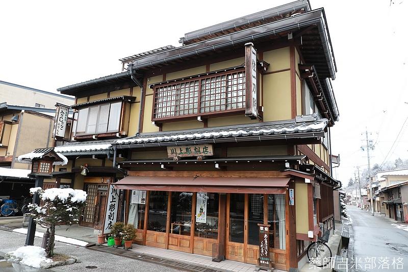 Takayama_170112_0346.jpg