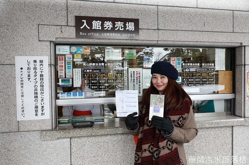 Takayama_170112_0368.jpg