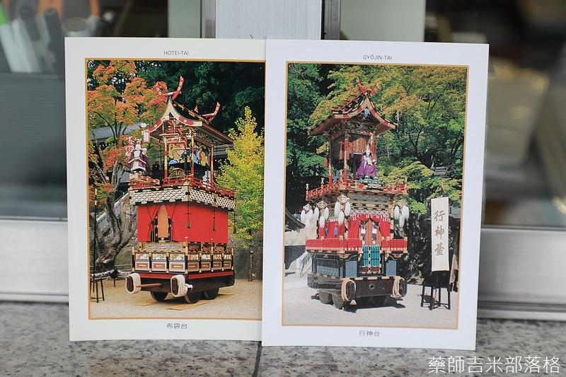 Takayama_170112_0373.jpg