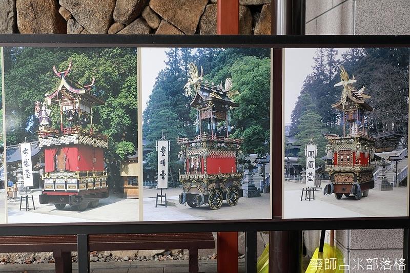 Takayama_170112_0376.jpg