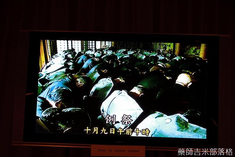 Takayama_170112_0415.jpg