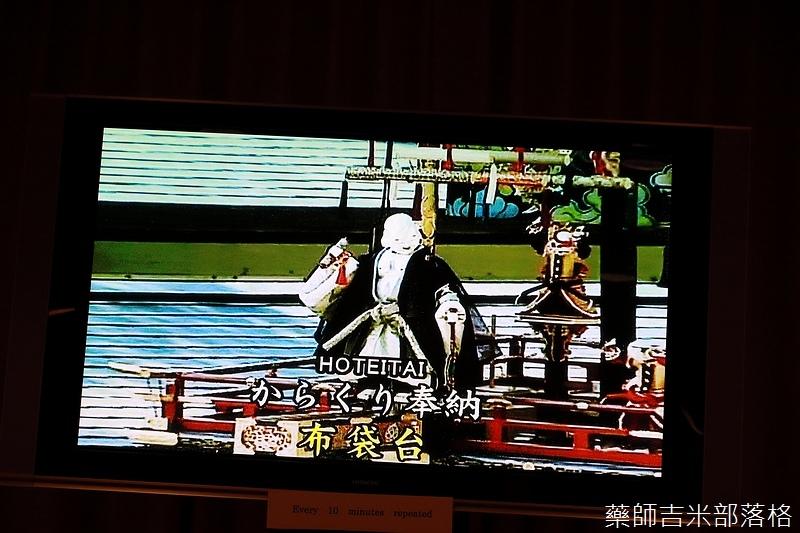 Takayama_170112_0418.jpg