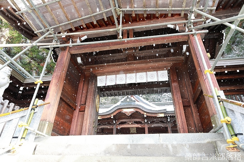 Takayama_170112_0498.jpg