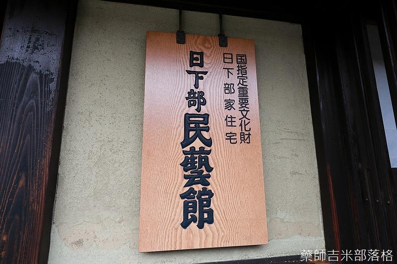 Takayama_170112_0514.jpg