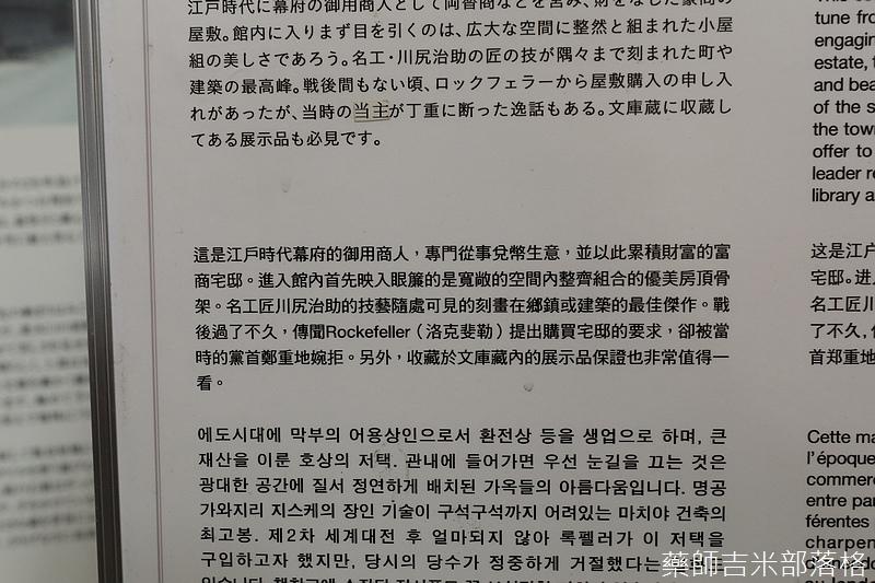 Takayama_170112_0522.jpg