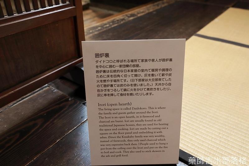 Takayama_170112_0537.jpg