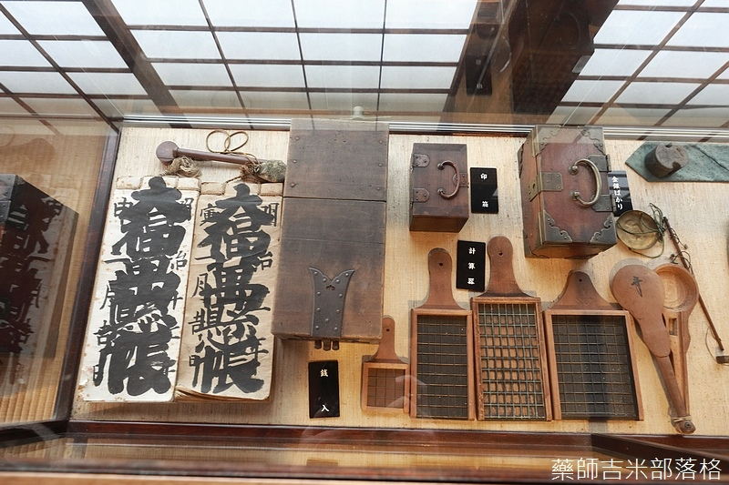 Takayama_170112_0569.jpg