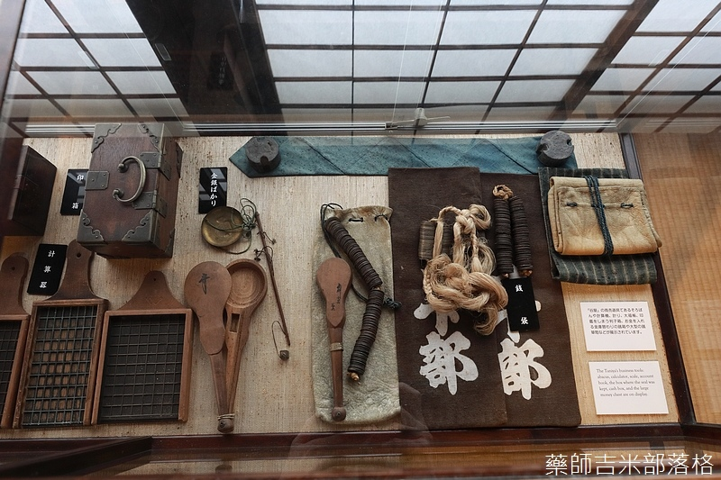 Takayama_170112_0571.jpg