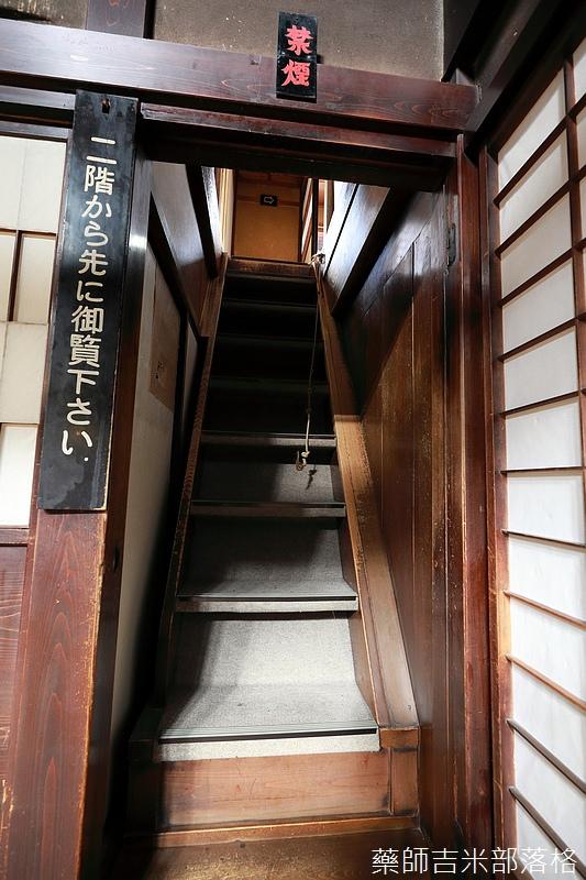 Takayama_170112_0572.jpg