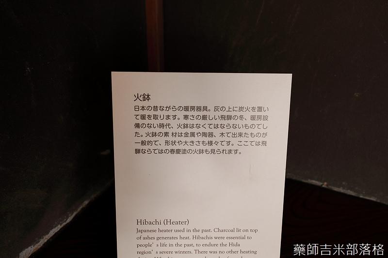 Takayama_170112_0579.jpg