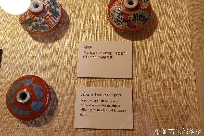 Takayama_170112_0586.jpg