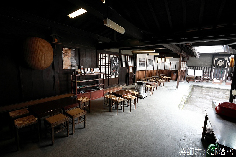 Takayama_170112_0620.jpg