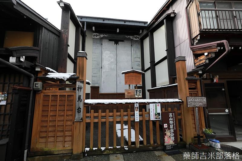 Takayama_170112_0635.jpg