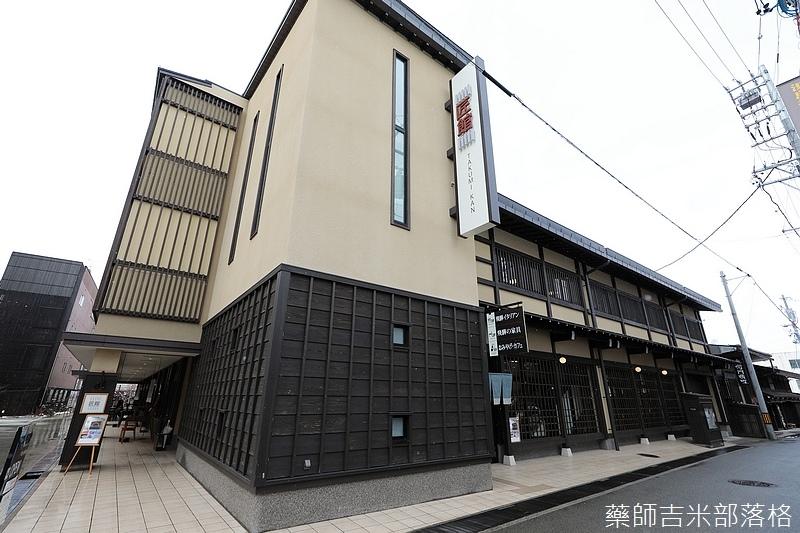 Takayama_170112_0641.jpg