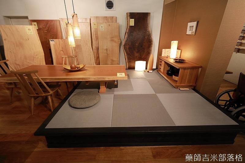 Takayama_170112_0688.jpg
