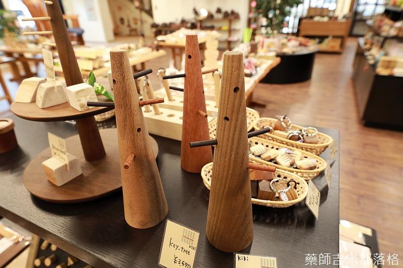 Takayama_170112_0706.jpg