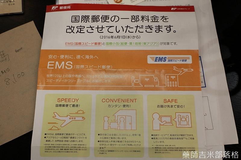 Takayama_170112_0713.jpg