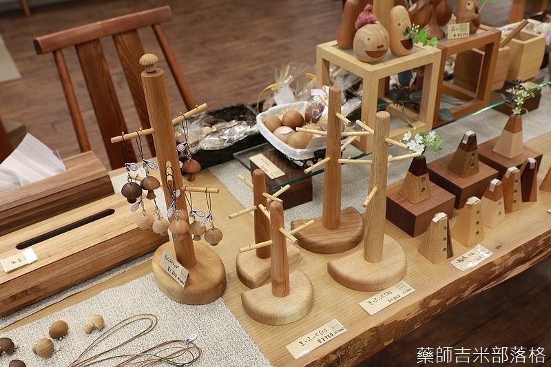 Takayama_170112_0721.jpg