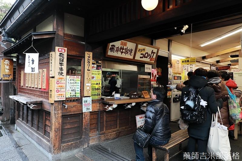 Takayama_170112_0734.jpg