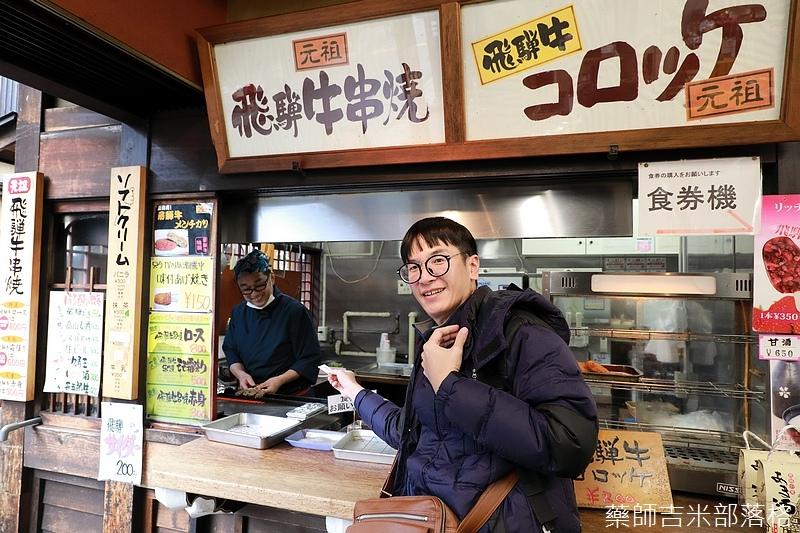 Takayama_170112_0745.jpg