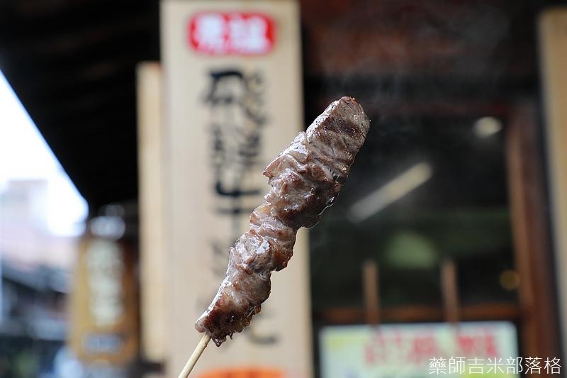 Takayama_170112_0759.jpg