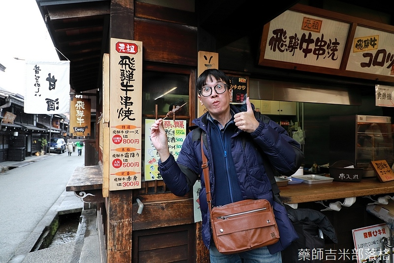 Takayama_170112_0766.jpg