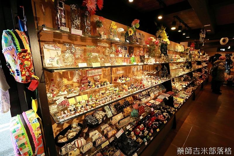 Takayama_170112_0774.jpg