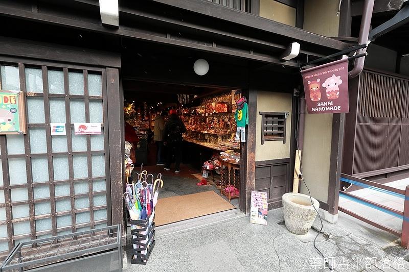 Takayama_170112_0786.jpg