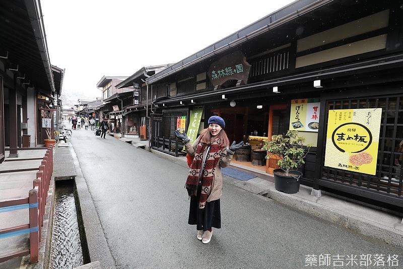 Takayama_170112_0785.jpg