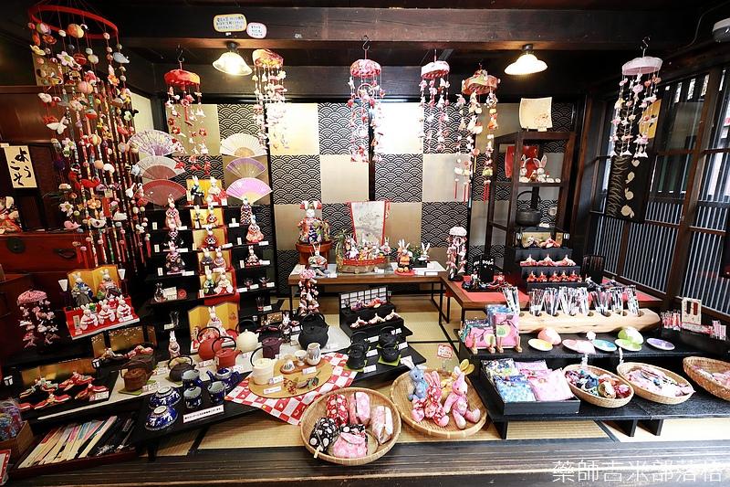 Takayama_170112_0796.jpg