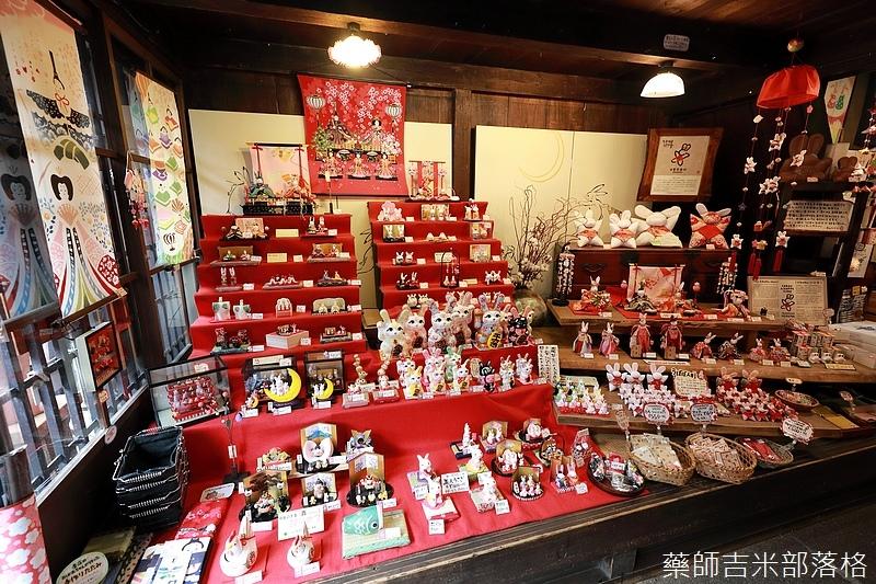 Takayama_170112_0795.jpg