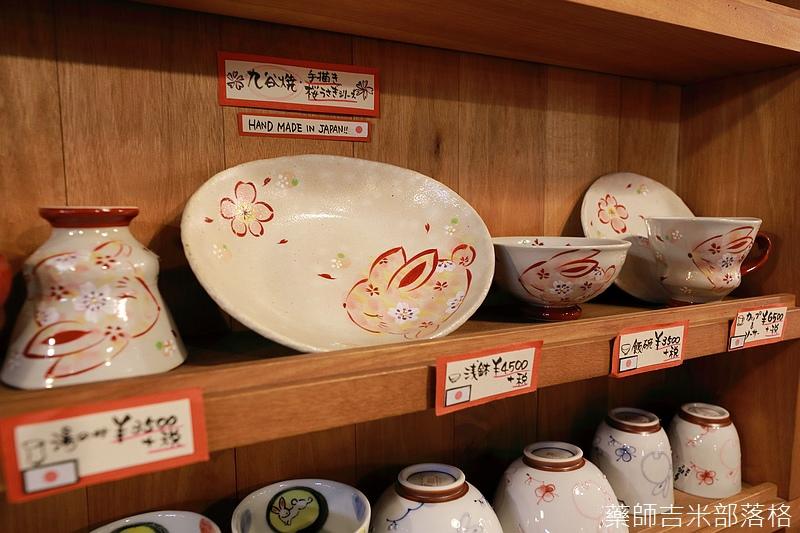 Takayama_170112_0806.jpg