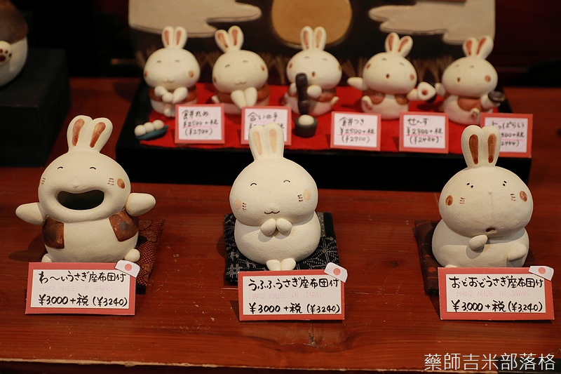 Takayama_170112_0809.jpg